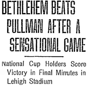 Philadelphia Inquirer, April 23, 1916